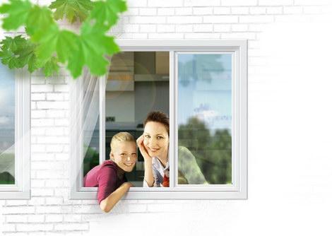 Купить окна из ПВХ просто!